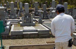 0墓地全景