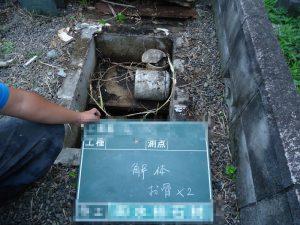 墓石解体後の納骨室に2つのお骨壷