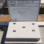 石材を積み上げいく際には地震対策を行っています。