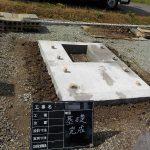 基礎が完成し石積み工事を開始します。