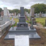 G654でつくられた和型のお墓の完成