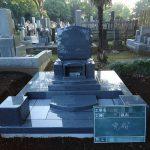 G654長泰でつくられた洋型のお墓の完成