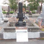 解体工事前の既存のお墓