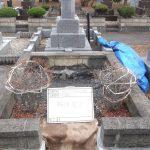 既存のお墓を解体撤去した状況