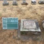 移設した墓石の据え付け