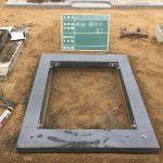ステンレス製の金具で石材を固定
