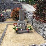 既存のお墓の状況