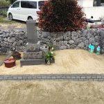 工事着工前のお墓