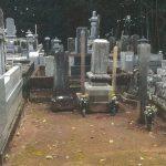 既存の墓石を解体して建て替え