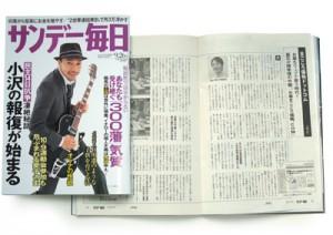 media_mainichi