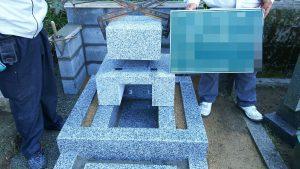 石材の重なる部分には免震シートを使用します。地震から大切なお墓をお守り致します。