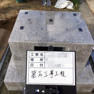 墓石の間には免震シートを挟んでいます